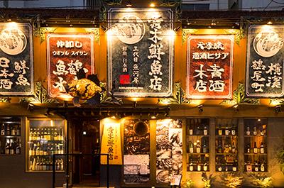 横浜に生まれ、横浜に育てて頂いて50余年
