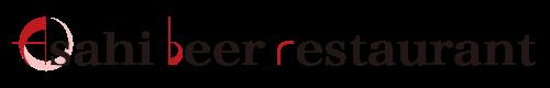 アサヒビヤーレストラン・オフィシャルサイト。三代目魚河岸青木鮮魚店、ワインバル青木酒店、羊肉酒場 ジンギスカン モンゴルアオキの株式会社アサヒビヤーレストラン。